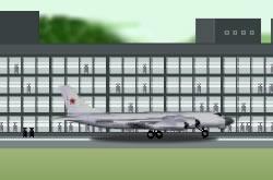 Vôo 747