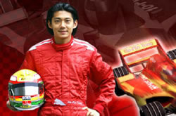 Formula Um Racer