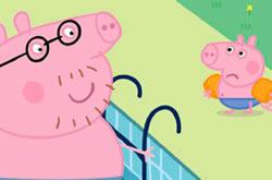 George Pig Scary Pool