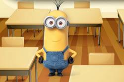 Minion School Test