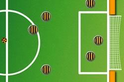 Libertadores de Botão