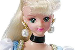 Quebra Cabeça da Barbie 4