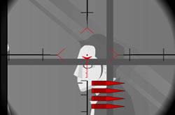 Arsenal Sniper